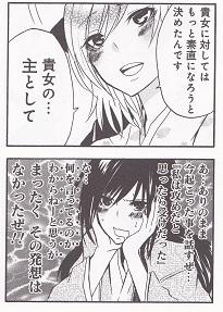 アニメソング綺譚(きたん)~レ...